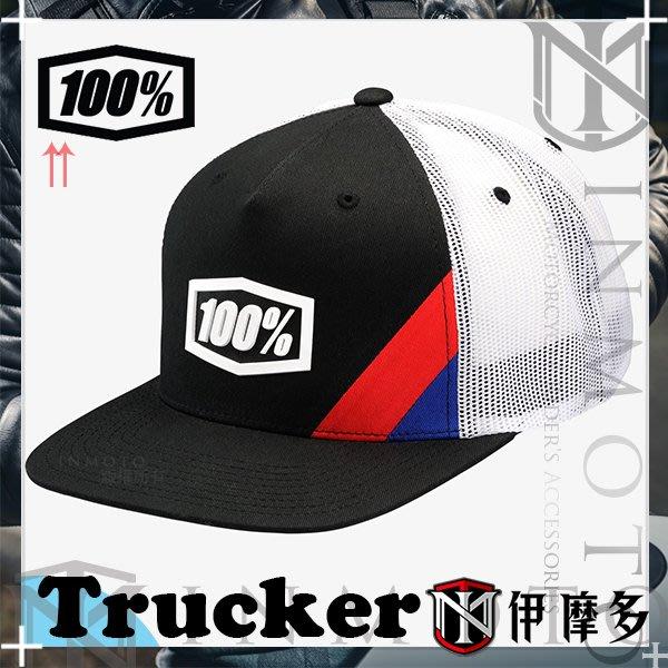 伊摩多※美國 RIDE 100% 卡車帽 嘻哈帽 CORNERSTONE Trucker Hat 20050-001黑