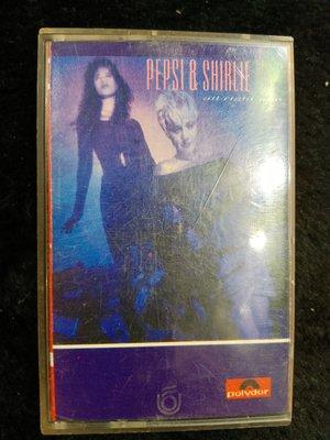 PEPSI & SHIRLIE - ALL RIGHT NOW - 早期寶麗金 原版錄音帶附歌詞 - 201元起標