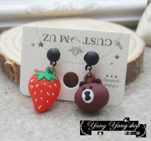 *。漾漾小舖*。超級可愛的熊熊加上草莓針式耳環˙精鍍白K【A2632】☆°韓國帶回。可免費改夾式