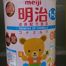 明治成長奶粉一罐450元(不論訂購幾罐,運費均為100元)