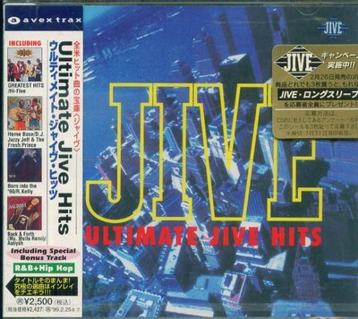 K - JIVE ULTIMATE JIVE HITS - 日版 +1BONUS - NEW