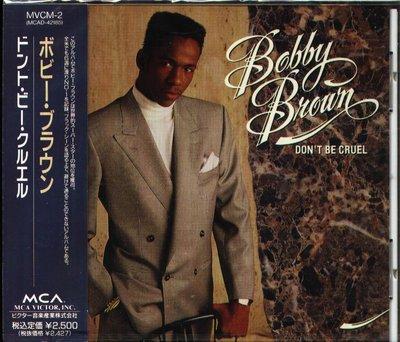 K - Bobby Brown- Don't Be Cruel - 日版 - NEW
