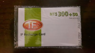 【LG小林忠孝】遠傳預付卡 易付卡 IF卡350 (儲值卡/補充卡) 只賣288元
