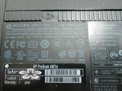台中筆電維修 : 惠普HP ProBook 4421s 開機無反應,開機斷電,顯卡故障花屏,面板變暗.無畫面,泡水機維修