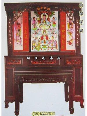 新合成佛具 寬5尺1,5尺7 (含佛聯) 神廚佛廚神桌神櫥佛桌佛櫥 總高7尺 此為5尺1的賣場