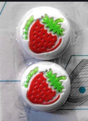 總統網球(自取可刷國旅卡) BABOLAT Loony Damp 草莓 避震器