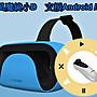 原廠盒裝 藍色 暴風魔鏡小D VR手機頭戴顯示...