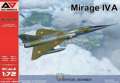 AAM-72004幻影IV中程轟炸機1/72拼裝模型3款涂裝選擇方案~店長熱推