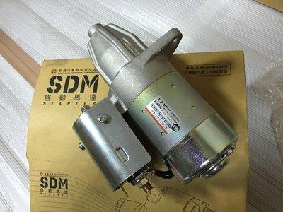 威力1.2/菱利1.2-1.3/01-菱帥 原廠啟動馬達
