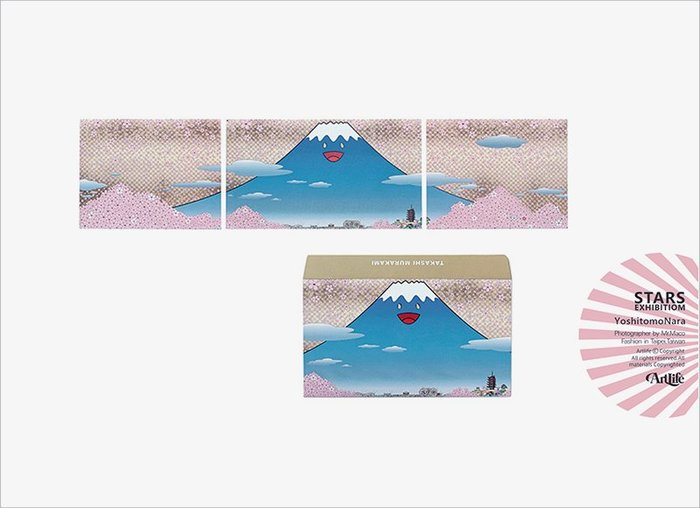 ArtLife @ Takashi Murakami Postcard Set 村上隆 富士山 明信片套裝