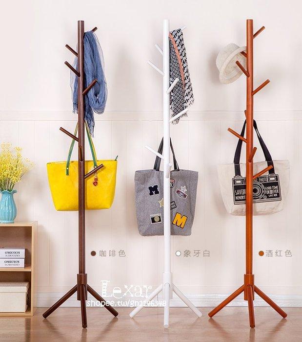 實木衣帽架簡約落地家用臥室掛衣架簡易客廳歐式創意衣服架子