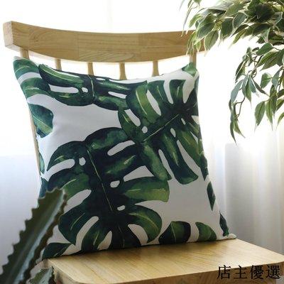 田園風靠包龜背竹歐美式植物抱枕汽車沙發兩用靠墊套樣板房不含芯