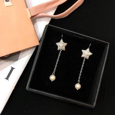 《巴黎拜金女》仿水晶星星吊墜珍珠耳環