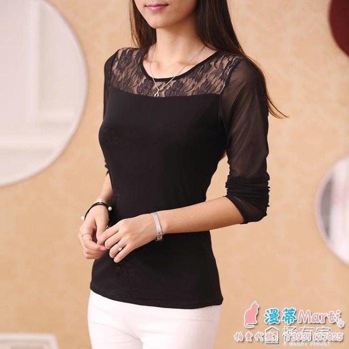 蕾絲打底衫女長袖T恤韓版修身百搭黑色網紗上衣   全館免運