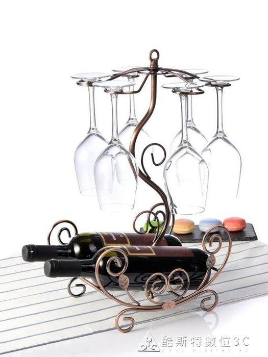 歐式紅酒架擺件創意酒瓶架紅酒杯架倒掛家用簡約葡萄酒架高腳杯架 YXS