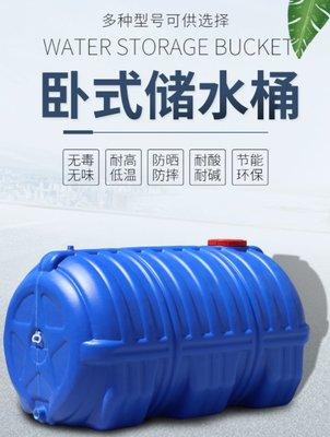 優品雜貨店 特超大藍1.5噸桶圓形水塔塑膠桶大水桶加厚儲水桶儲存水罐蓄水箱