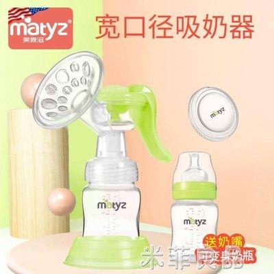 吸奶器手動吸力大集擠接拔奶器母乳收集器手動式接漏奶非電動