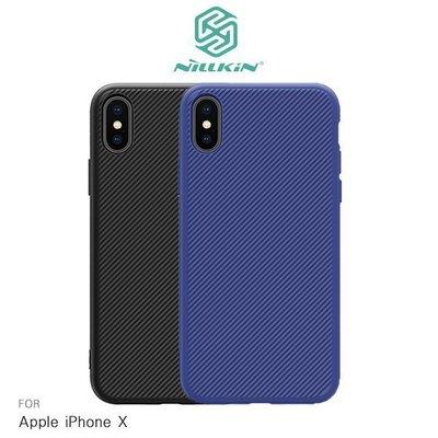 NILLKIN Apple iPhone X 逸盾保護殼 手機殼 半覆式 TPU 軟殼 保護套【MIKO手機館】IX5