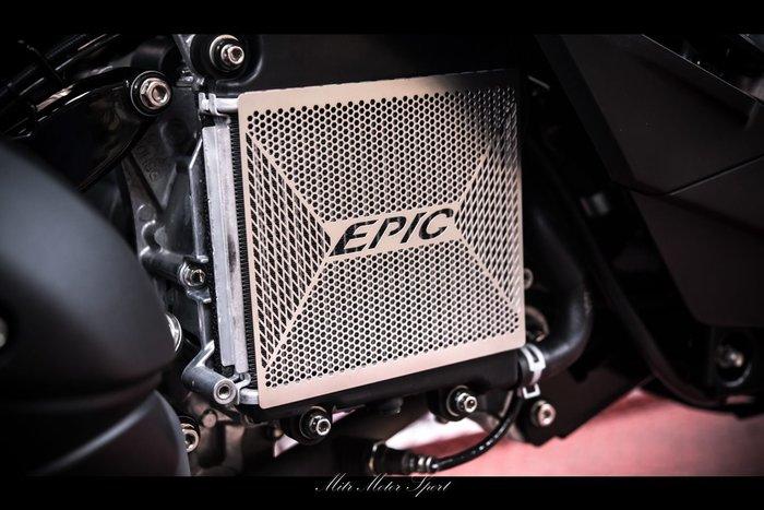 EPIC 水箱護網 勁戰六代 BWS七期 DRG NMAX 白鐵水箱護網 水箱網 進氣網 白鐵網 白鐵濾網 不鏽鋼 神鷹