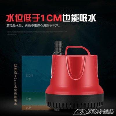 家用水泵全自動潛水泵 220V魚缸超靜音抽水機換水吸便吸糞底吸泵