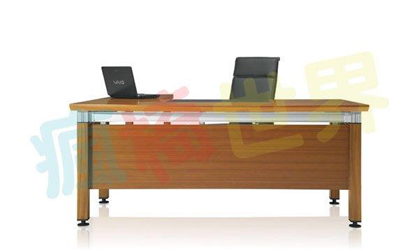 《瘋椅世界》圖77 OA辦公家具 全系列 訂製造型 主管桌 (工作站/工作桌/辦公桌/辦公室 規劃)需詢問