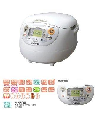 日本原裝-象印黑金剛微電腦電子鍋NS-ZDF18(10人份) 新北市