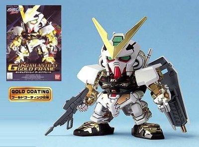 【樂GO】萬代 BANDAI 鋼彈 SD BB戰士 299  金異端 SEED ASTRAY 骨架鍍金 原廠正版