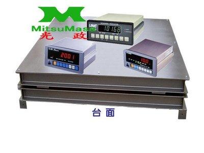 ☆光政衡器☆全新電子地磅『500kg~20噸』秤台尺寸可依需求訂(保固一年,售後服務)