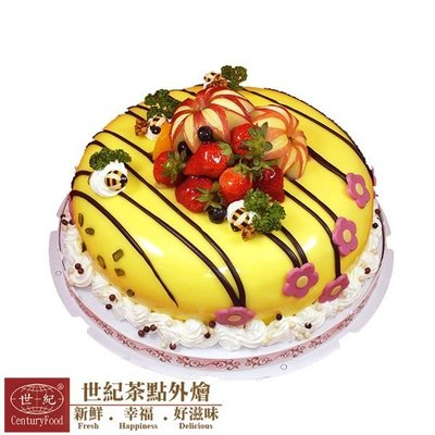 【世紀茶點外燴】【預購】 生日蛋糕 花園蛋糕 網路優惠全面85折【訂購後3天出貨】