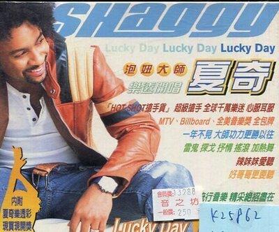 *真音樂* SHAGGY / LUCKY DAY LUCK DAY LUCKY DAY 全新 K25862