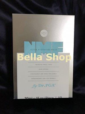 💋美肌盛典💋❤Bella shop貝拉小舖❤ 溫士頓 Dr.PGA NMF 超導保濕修復面膜 ❤ (盒裝) 台中市
