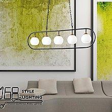 【168 Lighting】簡單生活《時尚吊燈》GD 20235-3