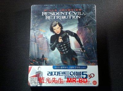 [3D藍光BD] - 惡靈古堡V:天譴日 Resident Evil V : Retribution 雙碟限定鐵盒A版