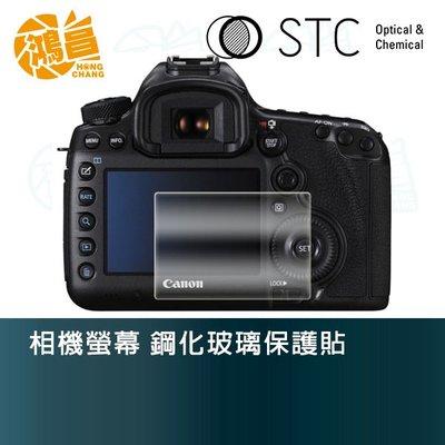【鴻昌】STC 相機螢幕 鋼化玻璃保護貼 for Canon EOS R 玻璃貼