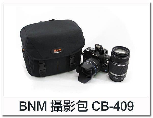 @3C 柑仔店@ BNM CB-409 CB409 相機包 1機2鏡或1機1鏡1閃 可放 NEX3N NEX5R NEX5T 700D A58 D5300
