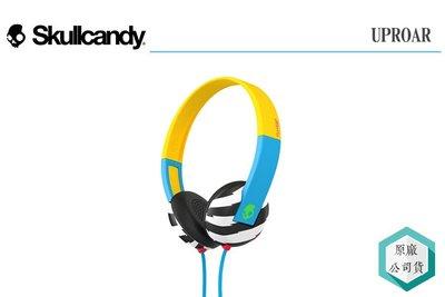 《視冠 高雄》Skullcandy 潮牌 Uproar 阿波羅 藍 黃 黑白 耳罩式 耳機 皮質 公司貨