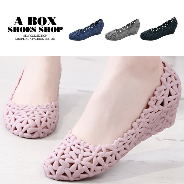 格子舖*【ARM801】零碼 39 雨鞋 編織簍空花朵設計 3.5cm內增高楔型防滑防水雨鞋 海灘鞋 4色