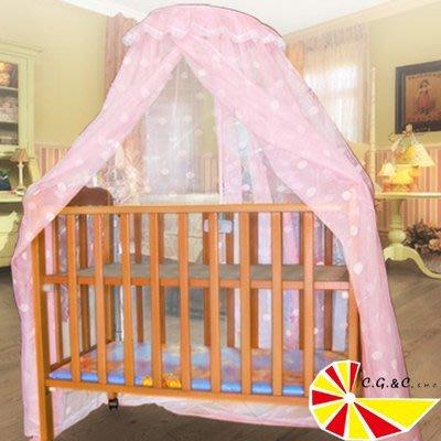 【凱蕾絲帝】嬰兒床架專用針織嬰兒蚊帳(雙色可選)~2色可選~高雄館