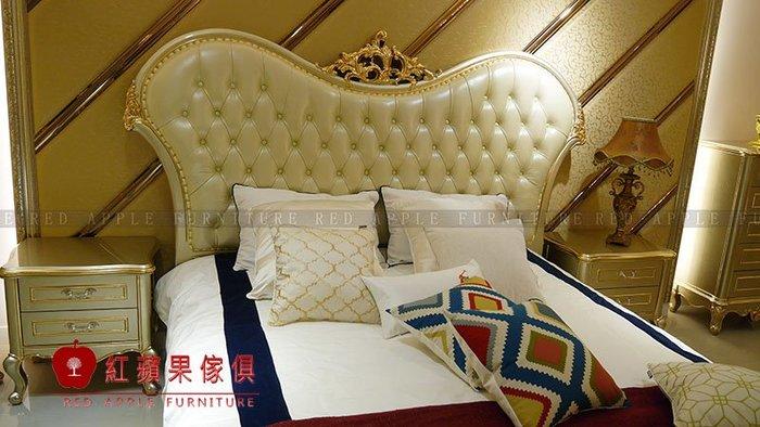 [紅蘋果傢俱] MDS-73 新古典系列 美式奢華 歐式系列 雙人床 床架 數千坪展示