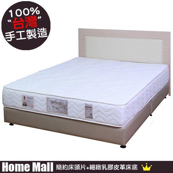 HOME MALL~極簡主義白橡床組加大6尺(不含床墊)-6699元(台北縣市免運費)