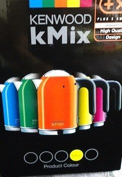 英國 Kenwood kMix 快煮壺 台灣代理 公司貨 白色