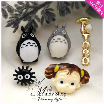 【米娣Mindy Shop︿︿*】立體...
