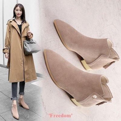 Freedom~女鞋2018秋冬季節新款正韓真皮粗低跟短靴珍珠馬丁靴學院風踝靴女靴子