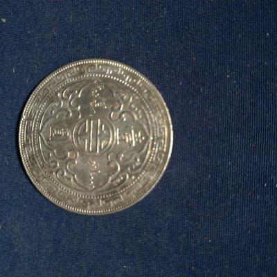 香港一圓1901年