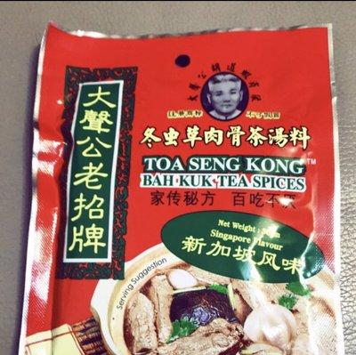 ✈️現貨✈️新加坡🇸🇬大聲公老招牌冬蟲草肉骨茶湯