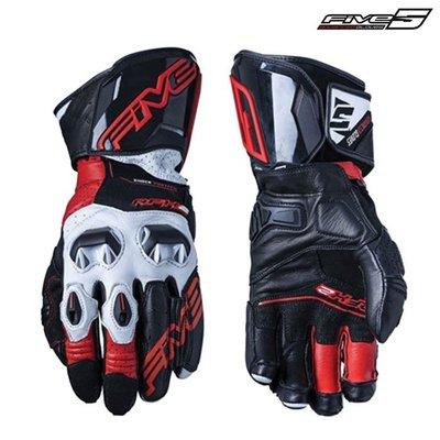 (二崙動力生活館)法國FIVE RFX2 競賽型長手套