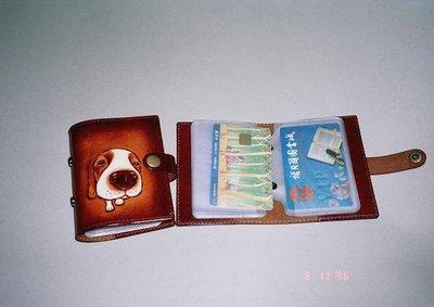 巧將手工皮件狗狗名片夾可訂圖案Cheergiant leather craft visiting card wallet