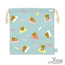 X射線【C665100】懶熊茶屋束口袋(綠),收納包/零錢包/文具包/隨身小物包