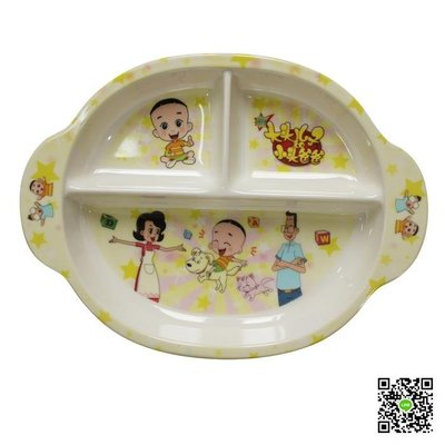 兒童餐碗 密胺塑料餐具寶寶兒童餐盤分格創意可愛卡通安全防摔加厚幼兒園飯 玫瑰女孩