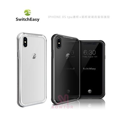 光華商場。包你個頭【SwitchEasy】iGlass iPhone Xs/X TPU邊框+鋁框9H玻璃背蓋保護殼